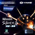 Moon speed
