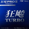 Hurricane PRO 3 Turbo Blue