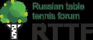 Позвоночник и настольный теннис thumbnail