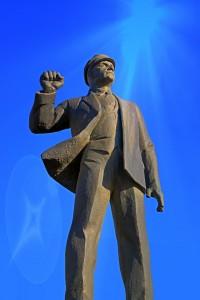 Памятник Эрнсту Тельману. Москва, площадь Эрнста Тельмана.