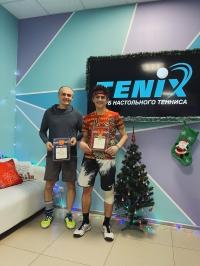 Победители новогоднего турнира МАКС-650