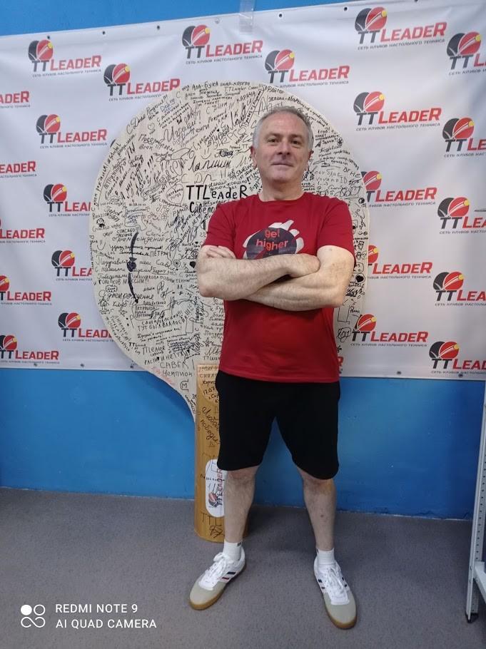 Иосиф Виссарионович - настольный теннис фото