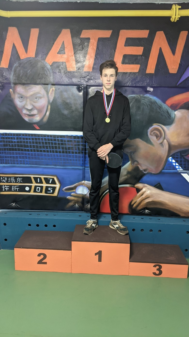 1 место на Макс-385 - настольный теннис фото