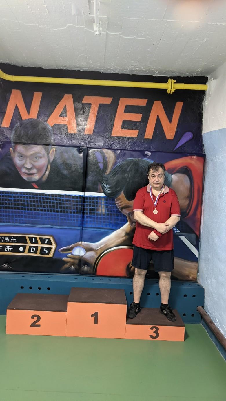 3 место на Макс-385 - настольный теннис фото