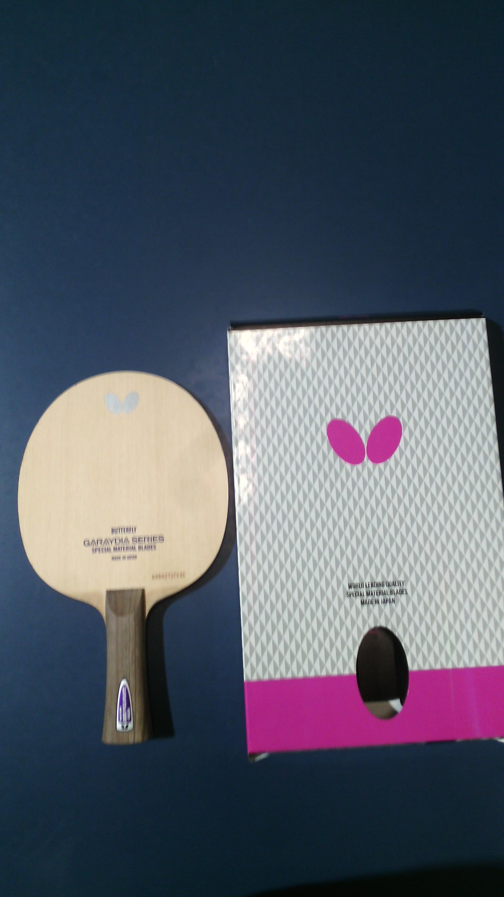 Продам основание Butterfly Garaydia T5000